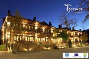 Thermes Hotel